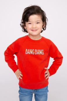 Sweat BANG BANG French Disorder